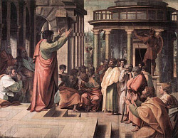 Троицкие листки № 124. Жизнь святого апостола Павла, им самим рассказанная