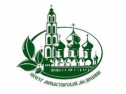 Центру монастырской медицины исполнился год