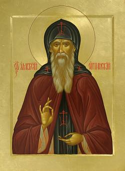 День памяти преподобного Оптинского старца Амвросия