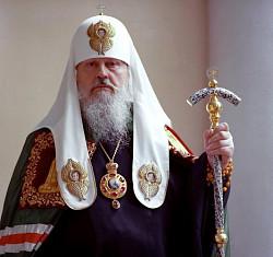 Слово патриарха Пимена (Извекова)  в праздник иконы Божией Матери «Знамение»