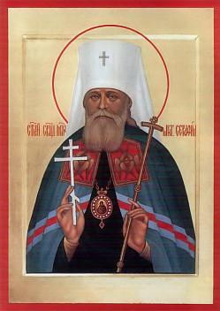 День памяти митрополита Серафима (Чичагова), новомученика Радонежского