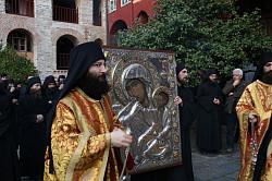 3 февраля - Праздник иконы Божией Матери «Парамифия»