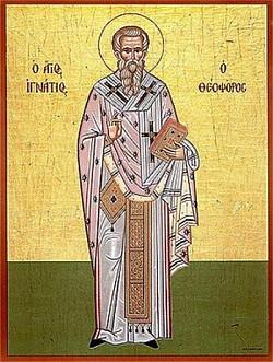 Перенесение мощей священномученика Игнатия Богоносца