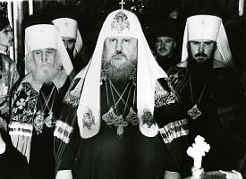 Проповеди Святейшего Патриарха Пимена (Извекова, † 1990)