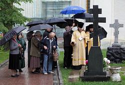 33-я годовщина преставления архиепископа Сергия (Голубцова)