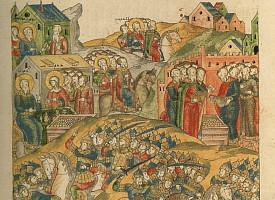 Детство преподобного Сергия и переселение родителей его в Радонеж
