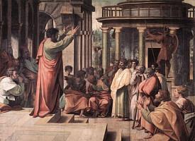 Троицкие листки, № 275. Учение евангельское, от святого апостола Павла благовествованное