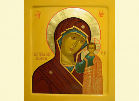 Проповедь на праздник в честь Казанской иконы Божией Матери. Архимандрит Кирилл (Павлов)