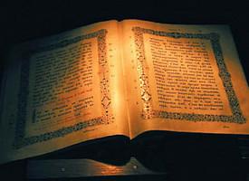 Чтение Святого Евангелия – помощь обремененным