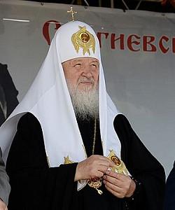 Патриарх Кирилл: Россия должна опираться на духовное единство своего народа