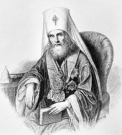Слово митрополита Филарета (Дроздова) в праздник Успения Пресвятой Владычицы нашей Богородицы и Приснодевы Марии