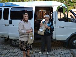 Сотрудничество с обществом инвалидов
