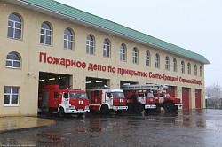 В Сергиевом Посаде открылась новая пожарная часть