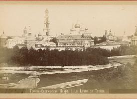 Троице-Сергиева Лавра как объединяющий центр Русской земли