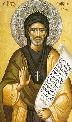 Память преподобного Ефрема Сирина
