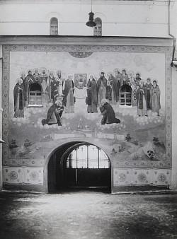 Воспоминания об открытии Троице-Сергиевой Лавры