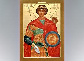 Троицкие листки, № 595. Сказание о чуде, как святой великомученик и Победоносец Георгий вразумил сарацина