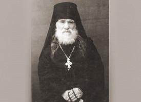 Троицкий синодик. Архимандрит Филадельф (Мишин, † 1959)