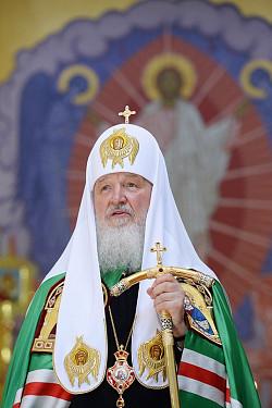 Обращение Святейшего Патриарха Кирилла в связи с Международным днем защиты детей