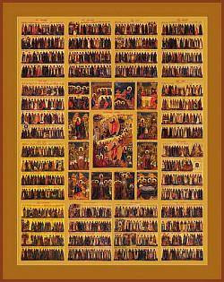 Синаксари Постной и Цветной Триодей. Неделя 1-я по Пятидесятнице, Всех святых