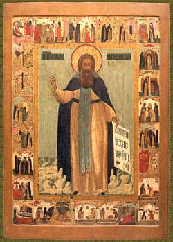 День преставления прп. Стефана Махрищского (+ 1406), святого собеседника преподобного Сергия Радонежского