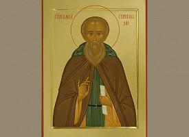 День перенесения святых мощей преподобного Саввы Сторожевского, ученика преподобного Сергия Радонежского