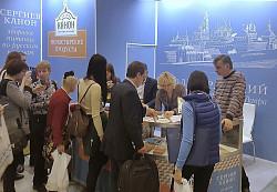 «Сергиев канон» принимает участие в  Международной продовольственной выставке «Петерфуд» в Санкт-Петербурге