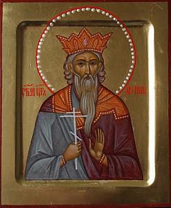 День памяти преподобных Варлаама и Иоасафа, царевича индийского, и отца его царя Авенира