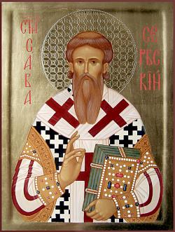 День памяти святителя Саввы I, архиепископа Сербского
