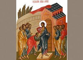 Явление Господа апостолам в восьмой день. Уверение Фомы