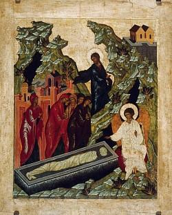 Неделя 3-я по Пасхе, святых жен-мироносиц и праведных Иосифа Аримафейского и Никодима