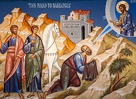 Явление Воскресшего Христа апостолу Павлу на пути в Дамаск