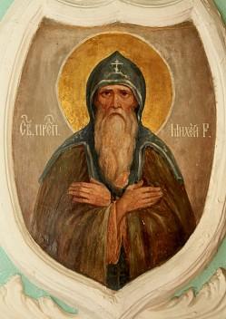 Проповедь иеромонаха Моисея (Дроздова) в день памяти прп. Михея Радонежского