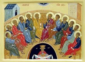 Значение Пятидесятницы