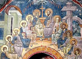 Пятидесятница и Церковь
