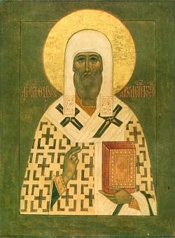 Память святителя Феодора, епископа Ростовского и Суздальского