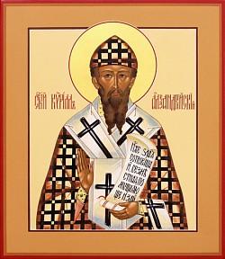 День памяти святителя Кирилла, архиепископа Александрийского