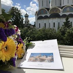 Вышел в свет календарь на 2018 год с видами Троице-Сергиевой Лавры на почтовых открытках