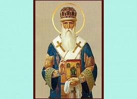 День памяти святителя Московского Фотия, всея России чудотворца