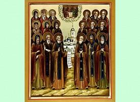 Празднование Собору Радонежских святых