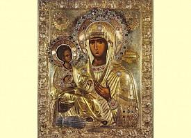 Празднование в честь иконы Божией Матери «Троеручица»