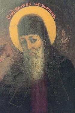 Память преподобного Памвы, затворника Печерского, в Дальних пещерах, иеромонаха