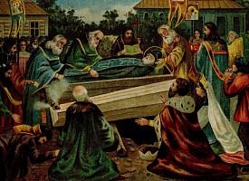 Житие и чудеса преподобного и Богоносного отца нашего Сергия Радонежского