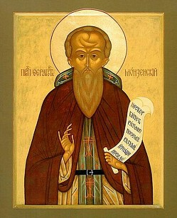 Память преподобного Ферапонта Монзенского
