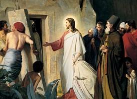 «Лазаре, гряди вон!»