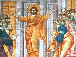 Воскресные Евангельские чтения. Евангелие 3-е