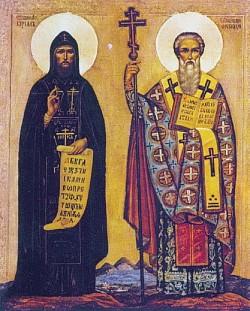 День памяти святых равноапостольных Мефодия и Кирилла, учителей Словенских
