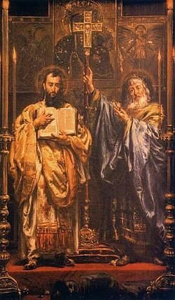 Троицкие листки, № 184. Славянские апостолы