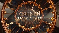 Телеведущие Антон и Виктория Макарские расскажут зрителям ТК «СПАС» о путешествии по православным святыням Подмосковья