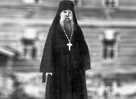Троицкий синодик. Игумен Прокопий (Зинин, + 1960)